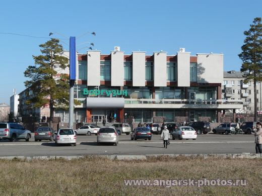 "Торговый центр ""Баргузин"""