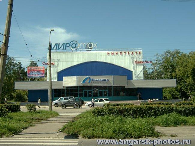 Здание ангарского кинотеатра купил по его начальной цене индивидуальный предприниматель из иркутска