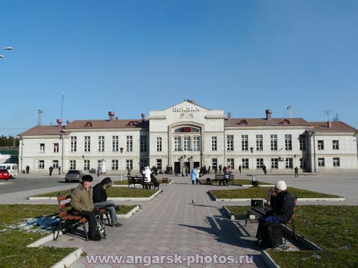 Железнодорожный вокзал Ангарска
