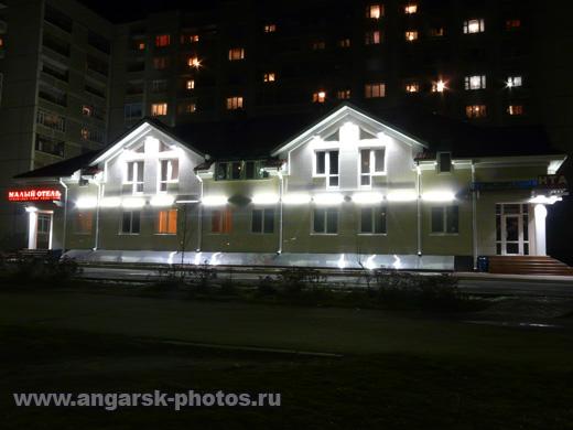 Малый отель