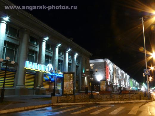 """Супермаркет """"Пальмира"""""""