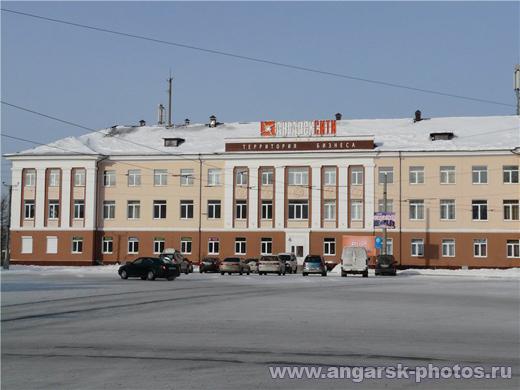"""Бизнес-центр """"Ангарск-сити"""""""