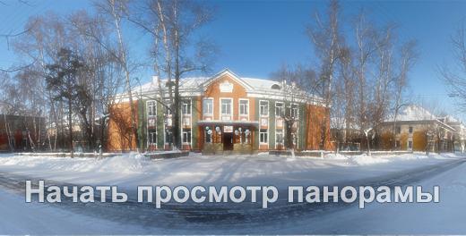 Художественная школа №1 в 3D Формате