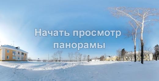 Сквер почетных граждан Ангарска