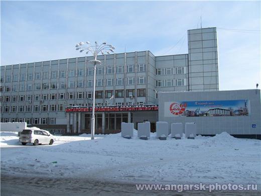 ОАО Ангарское управление строительства
