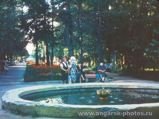 Фонтан в парке строителей Ангарск