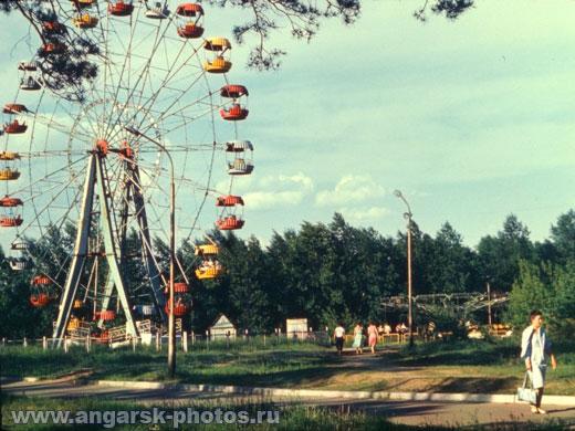 Колесо обозрения Ангарск 1986г