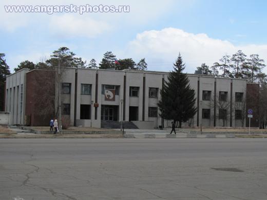 Городской суд по гражданский делам в Ангарске
