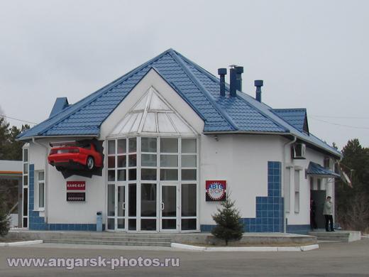 Кафе - бар Авто Stop