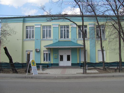 Фабрика кухни в Ангарске