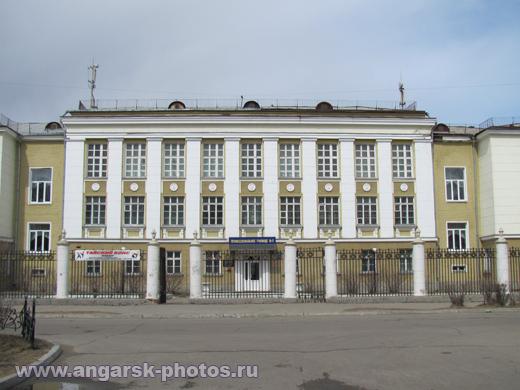 Профессиональное училище №8 в Ангарске