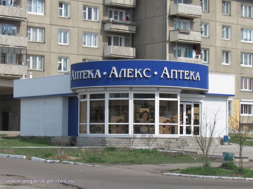 Аренда помещений магазина Пятерочка