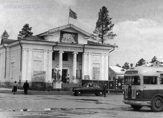 Кинотеатр Победа в Ангарске