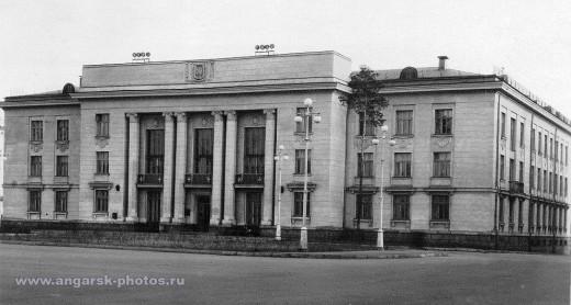 Здание Горсовета в Ангарске