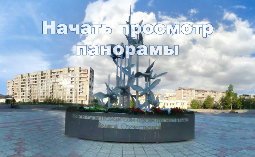 Площадь напротив музея победы в Ангарске