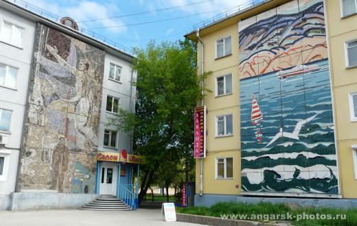 Мозаики в 182 квартале Ангарска