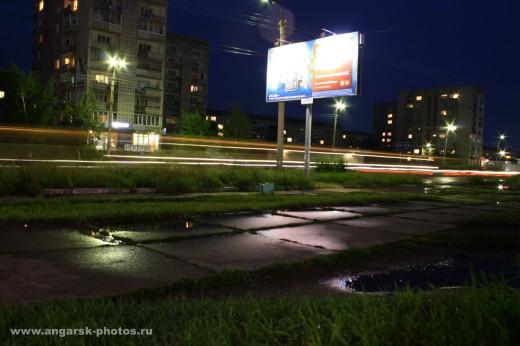Улица коминтерна ночью