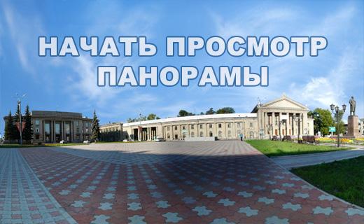 Площадь Ленина в Ангарске