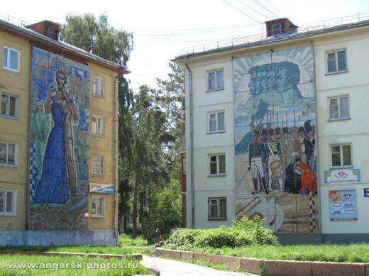 Мозаика Бородино в Ангарске