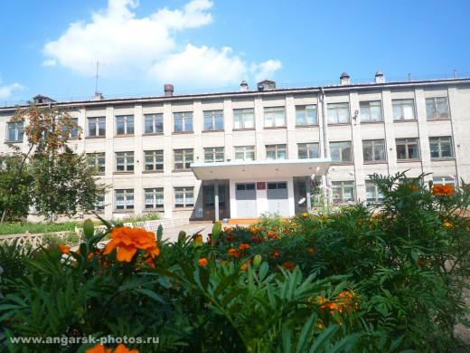 Ангарск Школа №38