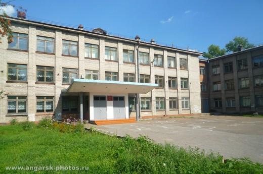 Школа №38 в Ангарске