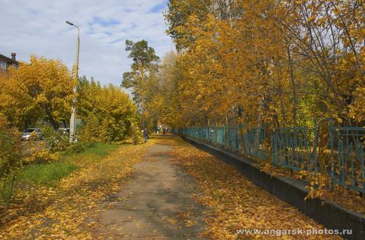 ул Гагарина, ангарск