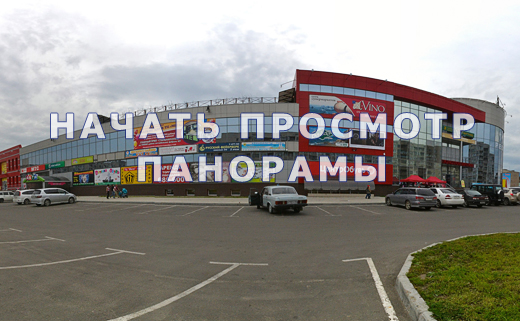 Ангарский проспект, ТК Мега