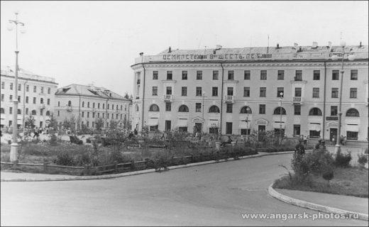 Администрация города носила название - горисполком