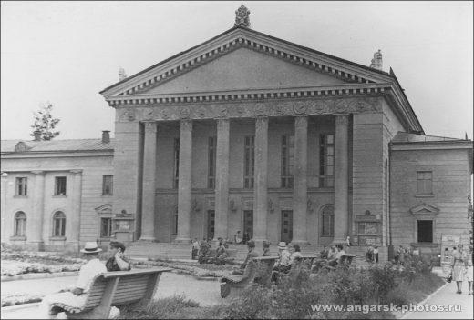 ДК Нефтехимиков Ангарск 1960г